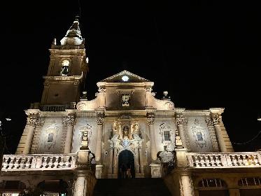 https://www.ragusanews.com//immagini_articoli/01-09-2021/ragusa-la-cattedrale-di-san-giovanni-brilla-di-nuova-luce-foto-280.jpg