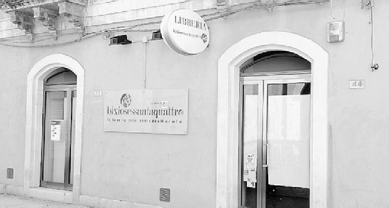 https://www.ragusanews.com//immagini_articoli/01-10-2016/libreria-bixiosessantaquattro-un-incubo-che-abbiamo-gia-vissuto-3-anni-fa-420.jpg