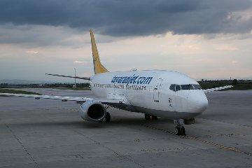 https://www.ragusanews.com//immagini_articoli/02-05-2019/tayaran-jet-coprira-il-malpensa-catania-e-altre-5-tratte-nord-sud-240.jpg