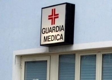 https://www.ragusanews.com//immagini_articoli/03-08-2021/l-asp-apre-la-guardia-medica-a-scoglitti-e-donnalucata-280.jpg