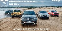 http://www.ragusanews.com//immagini_articoli/04-05-2016/la-spiaggia-di-sampieri-e-la-location-ufficiale-jeep-100.png