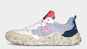 https://www.ragusanews.com//immagini_articoli/04-05-2021/le-scarpe-da-ginnastica-fatte-con-gli-scarti-della-frutta-100.jpg