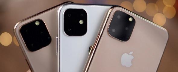 https://www.ragusanews.com//immagini_articoli/10-09-2019/siete-emozionati-arriva-l-iphone-11-mettetevi-in-fila-per-comprarlo-240.png