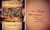 https://www.ragusanews.com//immagini_articoli/12-01-2021/trova-nel-cassonetto-un-libro-di-sciascia-autografato-dallo-scrittore-100.jpg