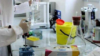http://www.ragusanews.com//immagini_articoli/12-12-2017/chiuso-laboratorio-analisi-ospedale-ragusa-240.jpg