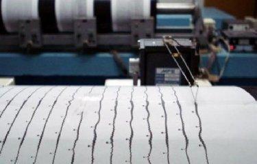 https://www.ragusanews.com//immagini_articoli/12-12-2018/terremoto-trema-terra-catanese-scosse-notte-240.jpg