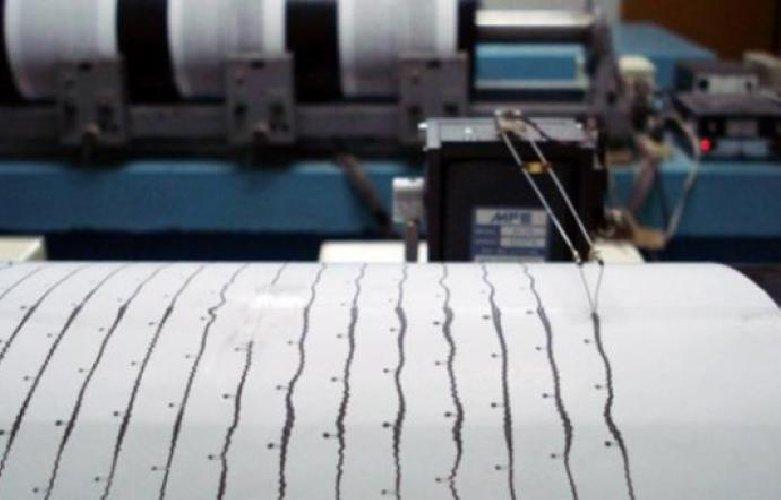 https://www.ragusanews.com//immagini_articoli/12-12-2018/terremoto-trema-terra-catanese-scosse-notte-500.jpg