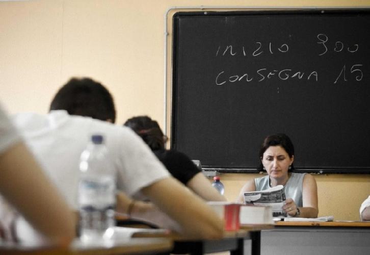 http://www.ragusanews.com//immagini_articoli/13-06-2017/aggiornamento-graduatorie-insegnanti-seminario-gratuito-500.jpg