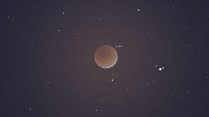 https://www.ragusanews.com//immagini_articoli/13-07-2019/l-eclissi-di-luna-in-luglio-240.jpg