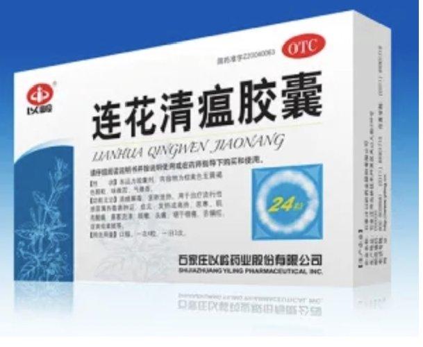 https://www.ragusanews.com//immagini_articoli/15-03-2020/ecco-la-capsula-portata-dai-medici-cinesi-che-combatte-il-virus-500.jpg