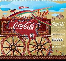 https://www.ragusanews.com//immagini_articoli/16-01-2020/coca-cola-va-via-sicilia-240.jpg