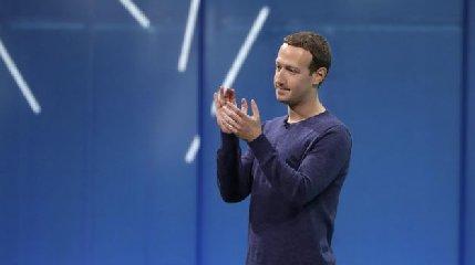 https://www.ragusanews.com//immagini_articoli/18-06-2019/che-minobot-facebook-lancia-la-sua-moneta-si-chiama-libra-240.jpg