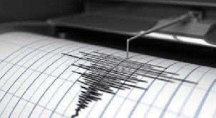 https://www.ragusanews.com//immagini_articoli/19-11-2018/terremoto-ionio-sentito-ragusano-240.jpg