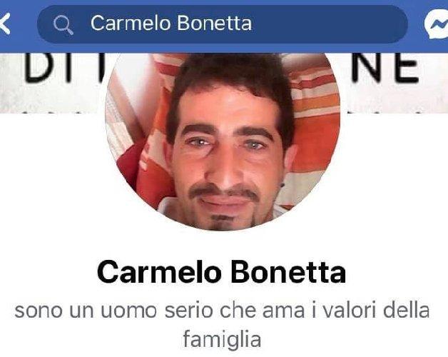 https://www.ragusanews.com//immagini_articoli/20-03-2019/1553083020-coppia-fidanzati-arrestata-bruciato-viva-nicoletta-1-500.jpg