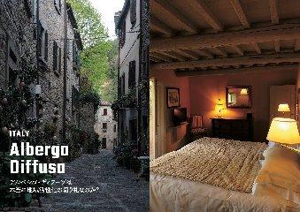https://www.ragusanews.com//immagini_articoli/20-03-2019/scicli-albergo-diffuso-giappone-240.jpg