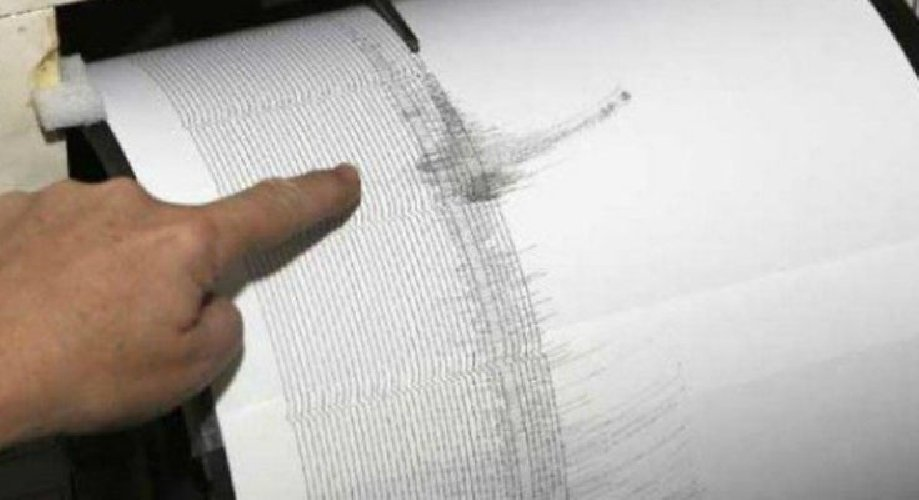 https://www.ragusanews.com//immagini_articoli/20-04-2019/terremoto-a-catania-500.jpg