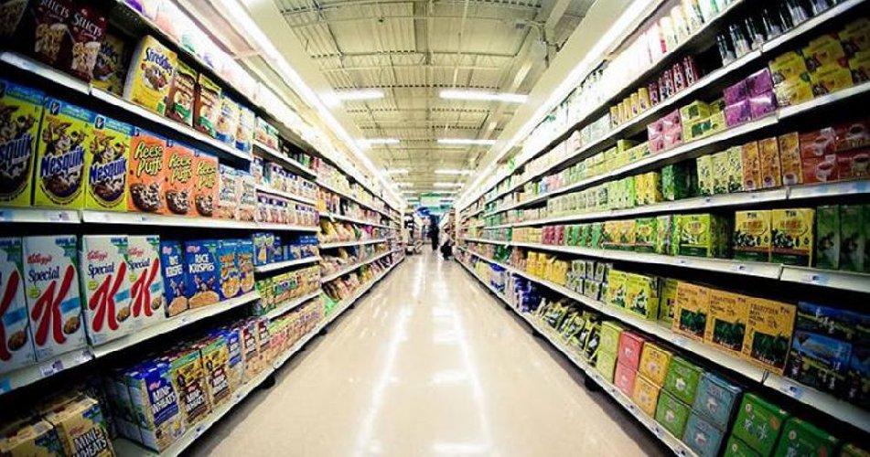 https://www.ragusanews.com//immagini_articoli/21-11-2018/sventato-furto-supermercato-marina-ragusa-500.jpg
