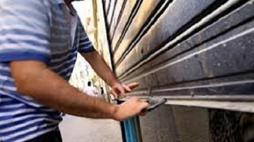 https://www.ragusanews.com//immagini_articoli/22-04-2014/negozi-e-attivita-commerciali-per-uiltucs-sciopero-25-aprile-e-1-maggio-500.jpg