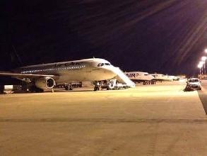 http://www.ragusanews.com//immagini_articoli/24-03-2017/nebbia-riaperto-aeroporto-catania-220.jpg