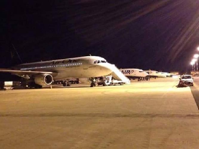 https://www.ragusanews.com//immagini_articoli/24-03-2017/nebbia-riaperto-aeroporto-catania-500.jpg