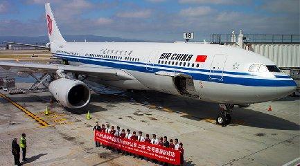 https://www.ragusanews.com//immagini_articoli/25-03-2019/dopo-visita-presidente-cinese-tre-voli-settimanali-sicilia-cina-240.jpg
