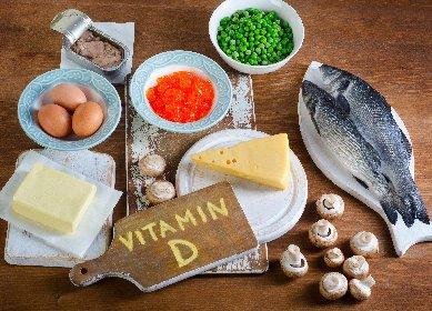 https://www.ragusanews.com//immagini_articoli/25-11-2020/che-cos-e-la-vitamina-d-dove-si-trova-e-i-suoi-benefici-280.jpg