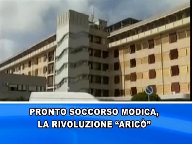 http://www.ragusanews.com//immagini_articoli/26-08-2014/pronto-soccorso-modica-arico-raddoppia-500.jpg