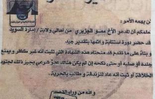 http://www.ragusanews.com//immagini_articoli/27-02-2017/assolto-siriano-sbarcato-pozzallo-passaporto-isis-200.jpg