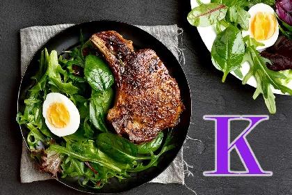 https://www.ragusanews.com//immagini_articoli/28-09-2021/l-importanza-della-vitamina-k-nella-dieta-280.jpg