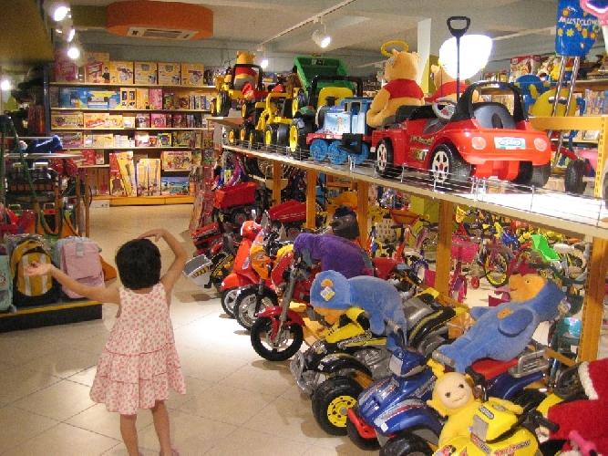 https://www.ragusanews.com//immagini_articoli/29-06-2012/acquario-giocattoli-imparare-giocando-500.jpg