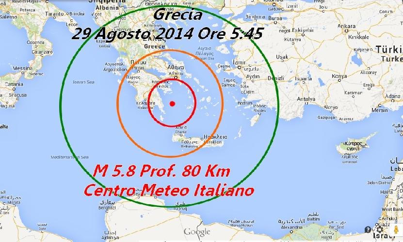 http://www.ragusanews.com//immagini_articoli/29-08-2014/terremoto-in-grecia-sentito-in-provincia-di-ragusa-500.jpg