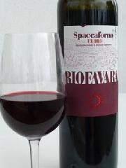 http://www.ragusanews.com//immagini_articoli/30-07-2012/se-un-vino-si-chiama-spaccaforno-240.jpg