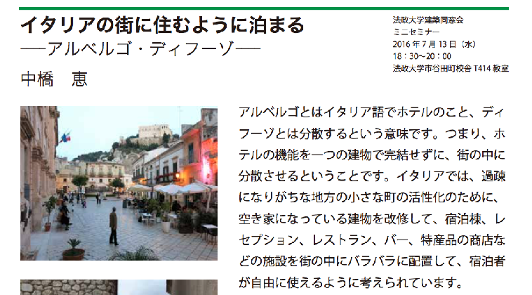http://www.ragusanews.com//immagini_articoli/30-12-2016/stampa-giapponese-scopre-scicli-420.png