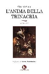 http://www.ragusanews.com//immagini_articoli/31-03-2011/l-anima-della-trinacria-di-gianni-scala-240.jpg