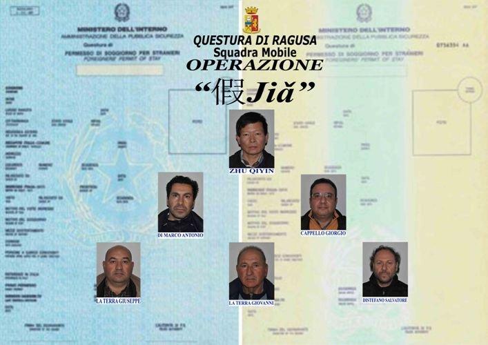 https://www.ragusanews.com/resizer/resize.php?url=https://www.ragusanews.com//immagini_articoli/05-02-2014/1396118028-immigrazione-clandestina-sgominata-banda-italo-cinese-negli-iblei.jpg&size=707x500c0