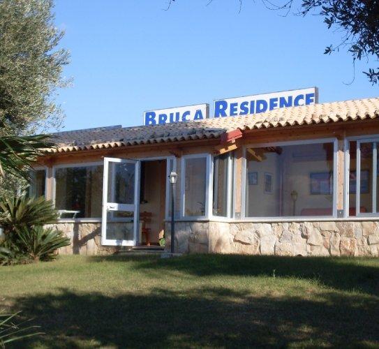 https://www.ragusanews.com/resizer/resize.php?url=https://www.ragusanews.com//immagini_articoli/20-01-2014/1396118171-bruca-residence-unoasi-per-anziani.jpg&size=543x500c0