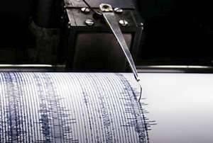https://www.ragusanews.com/resizer/resize.php?url=https://www.ragusanews.com//immagini_articoli/21-12-2014/1419180082-0-scossa-di-terremoto-del-23.jpg&size=743x500c0