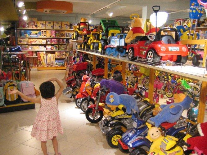 https://www.ragusanews.com/resizer/resize.php?url=https://www.ragusanews.com//immagini_articoli/29-06-2012/1396121842-acquario-giocattoli-imparare-giocando.jpg&size=667x500c0